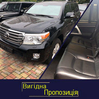 Toyota Land Cruiser 200 Armored UKR