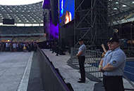 Perimeter security at the concertDepeche Mode in Kiev! (2017).